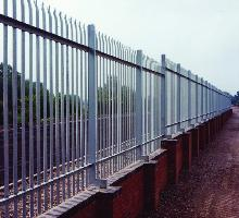 Palisade Security Fencing - Perimeter Fencing